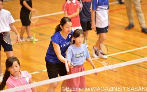 日本代表選手から指導が受けられる