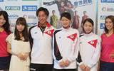 「今年は男子シングルスに運が回ってくる(桃田)」 ヨネックスOPジャパン記者発表