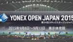 YONEX OPEN JAPAN2015大会記念品のWEB予約 締め切り迫る!