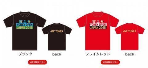 記念品の一例(ウェブカラー限定のTシャツ)。詳細は上記URLへ!