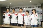 「ベスト4は大きな自信になる」桃田 世界選手権メダリスト 帰国会見