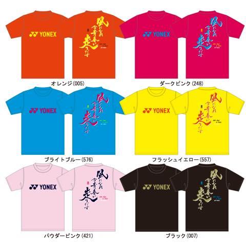 IHメインTシャツ