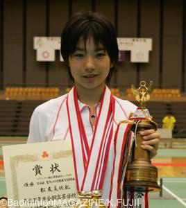 見事3冠を達成した松友美佐紀。2年での3冠は78年北田スミ子以来の快挙