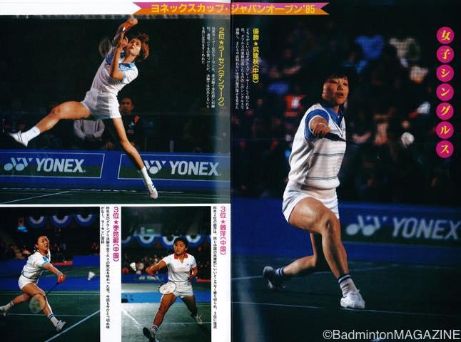 女子ダブルスで全英選手権優勝の経験もあった呉健秋がシングルスでV(1985年バドマガ3月号より)