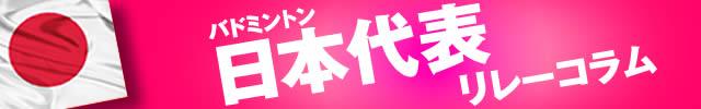 640_100_japan