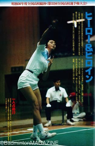 陣内貴美子 Badminton 第5回 陣内貴美子さん(元日本代表)   BADMINTON S