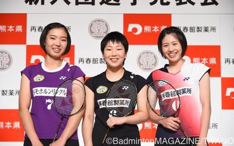 新入団選手として会見に臨んだ3選手(左から小野、山口、志田)
