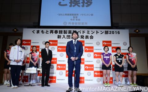 今井監督(中央)やナショナルA代表のチームメイトも出席した
