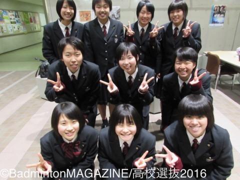 付属 高校 九州 国際 大学