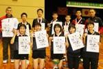 【大会結果】埼玉が2年連続6度目のV! 全日本中学生