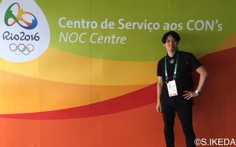 NOC(ナショナルオリンピック委員会)センター。チケットの手配などをしているところです