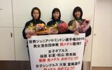 【世界ジュニア】日本の未来ホープたちが帰国! <帰国コメント>