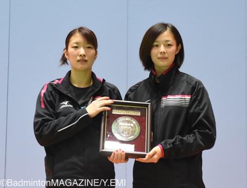 日本リーグ