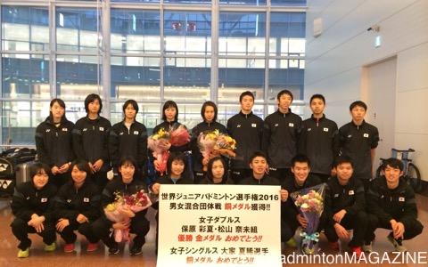 日本選手団は団体戦で銅メダルを獲得