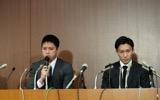 【日本代表】激動の2016年を振り返る〜3<違法賭博問題>