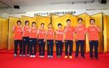 【日本代表】激動の2016年を振り返る〜4<リオ五輪代表決定&ト杯/ユ杯>