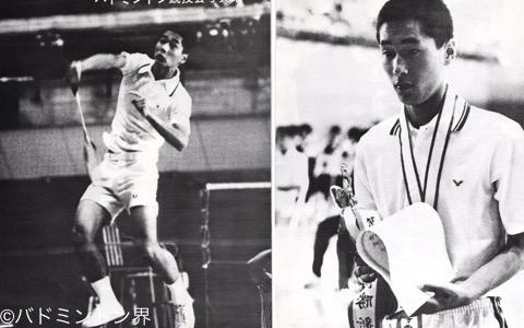 高3のインターハイでは男子シングルスで優勝。当時の様子を伝える日本バドミントン協会発行『バドミントン界』には「素晴らしいスタミナを生かして堂々の優勝」と書かれていた(『バドミントン界』1975年8月号より)