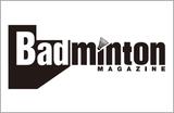 バドミントン・マガジン3月号 お詫びと訂正