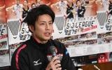 【選手情報】「リオで持てる力を出し切った」早川賢一<引退会見>
