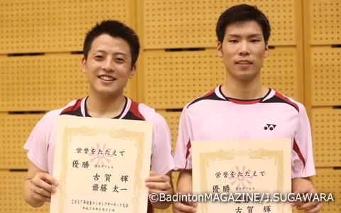 優勝◆古賀輝(左)/齋藤太一(NTT東日本)