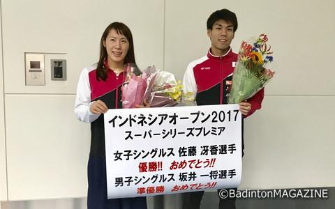 インドネシアOPで優勝した佐藤冴香(左)と準優勝の坂井一将