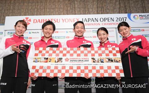 日本代表スポンサーであるダイハツ工業株式会社は、8月に行なわれる全国小学生ABC大会も協賛する。会見では、ABC大会に出場する小学生たちから日本代表へ向けた応援メッセージボードが手渡された