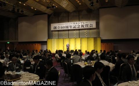 日本のバドミントンをさまざまな立場で支える面々が祝福に駆け付けた