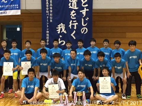 ih-yamagata04=花北青雲