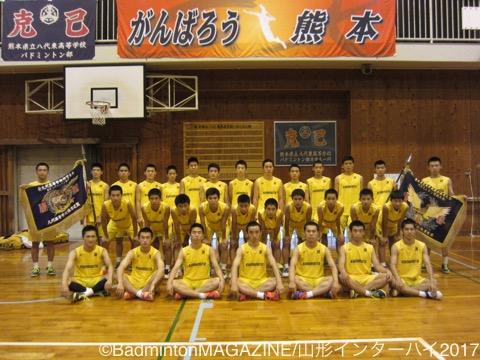 ih-yamagata46=八代東