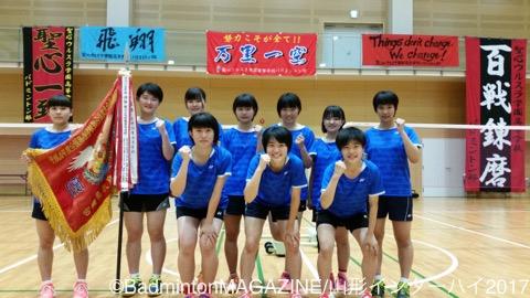 ih-yamagata48=聖心ウルスラ学園