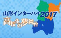 yamagata_1380870