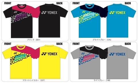 IH記念Tシャツ