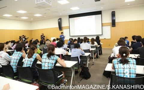 「勝ち飯」教室には日本ユニシスの選手、中高生の保護者と引率教員も参加