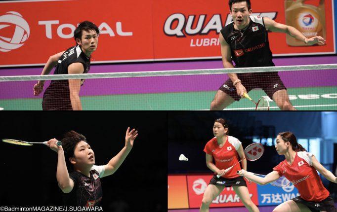 【メディア情報】世界選手権はJSPORTSで日本代表を応援しよう!