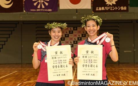志田千陽(左)/松山奈未