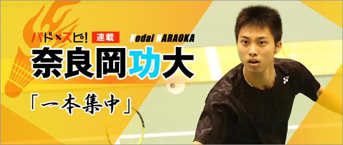 naraokakodai_700296