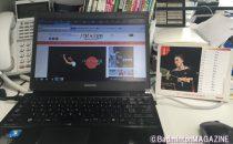 本日から仕事始めです。最後にバドマガの情報を少し。現在発売中の2月号は別冊付録として卓上カレンダーが付いています(写真の右側にあるものです)。月ごとに選手の写真が変わります。1月は桃田選手。桃田選手の今年の戦いぶりにも注目です。