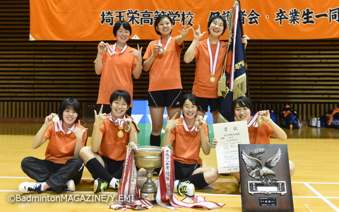 1999年大会以来、3度目の優勝を果たした埼玉栄