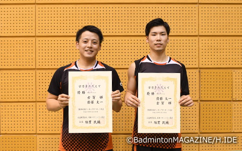 同チーム対決を制した古賀(左)/齋藤。「ナショナルとしてのプレッシャーがあったので、勝ててホッとしています」(古賀)