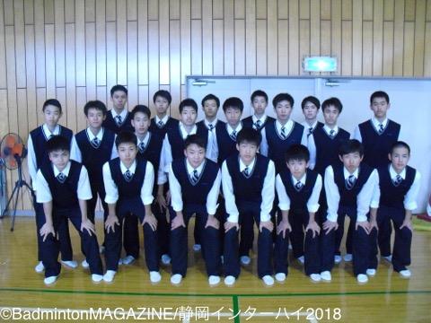 静岡IH2018聖ウルスラ学院英智
