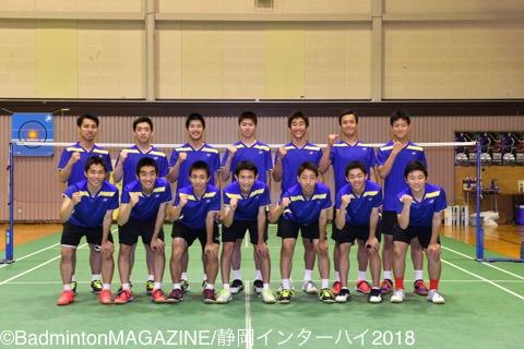 静岡IH2018浪岡