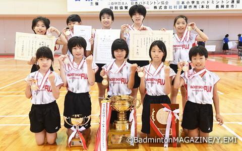 前回は決勝で涙をのんだ小平ジュニア(東京)が5年ぶりの頂点に