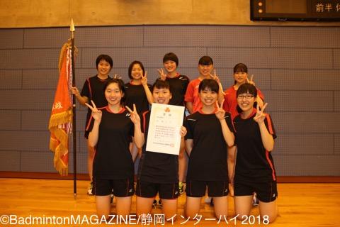 静岡IH2018大垣西