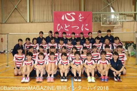 静岡IH2018加藤学園