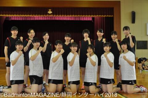 静岡IH2018勝山