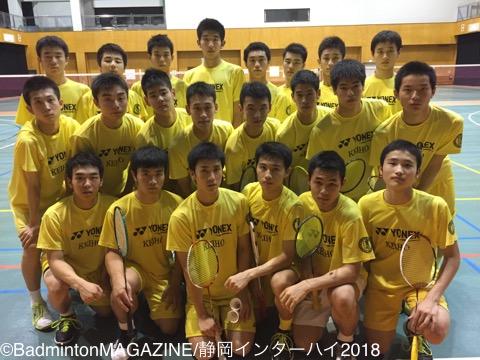 静岡IH2018瓊浦