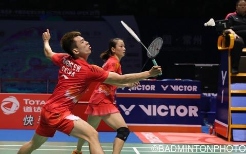 中国OP2018