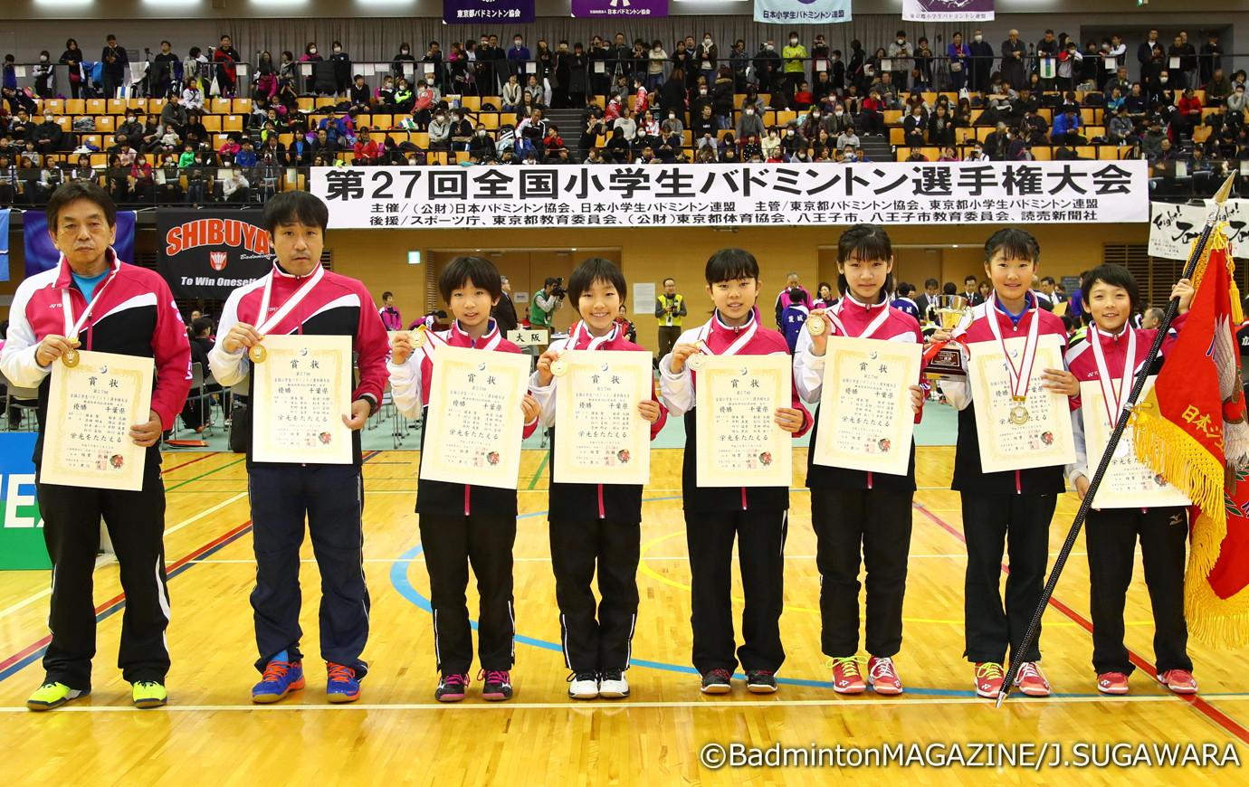 決勝では大阪を破って優勝を飾った千葉