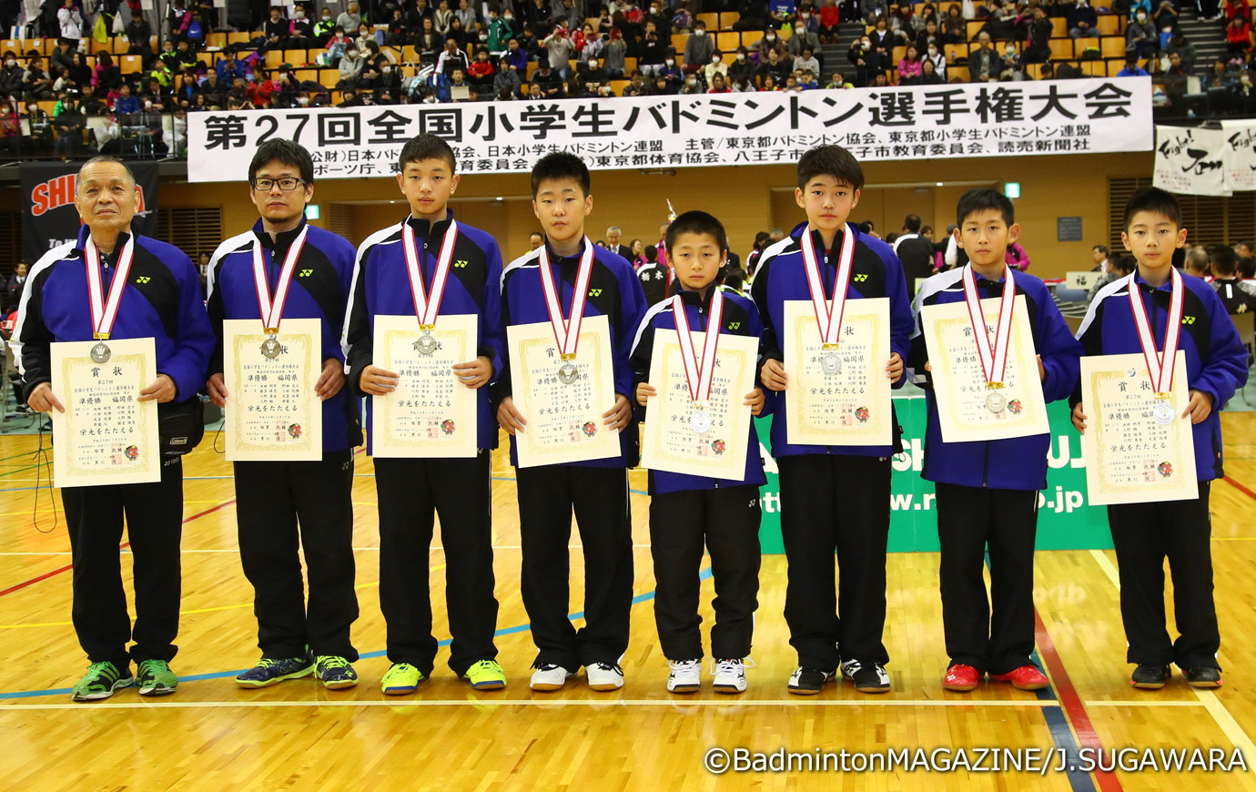 準優勝☆福岡