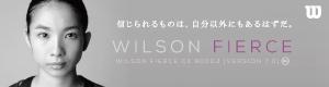 Wilson動画